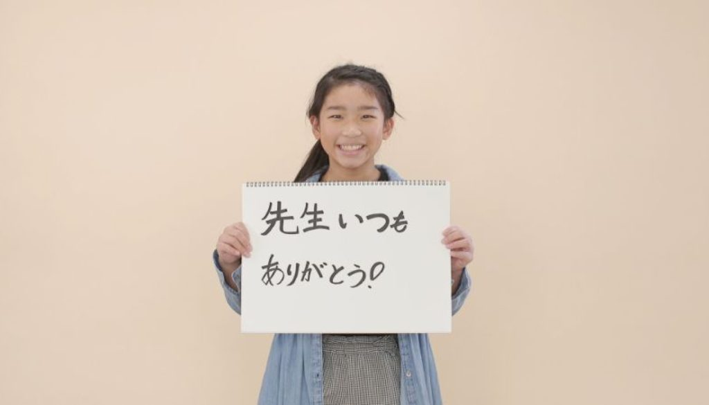 students (5)