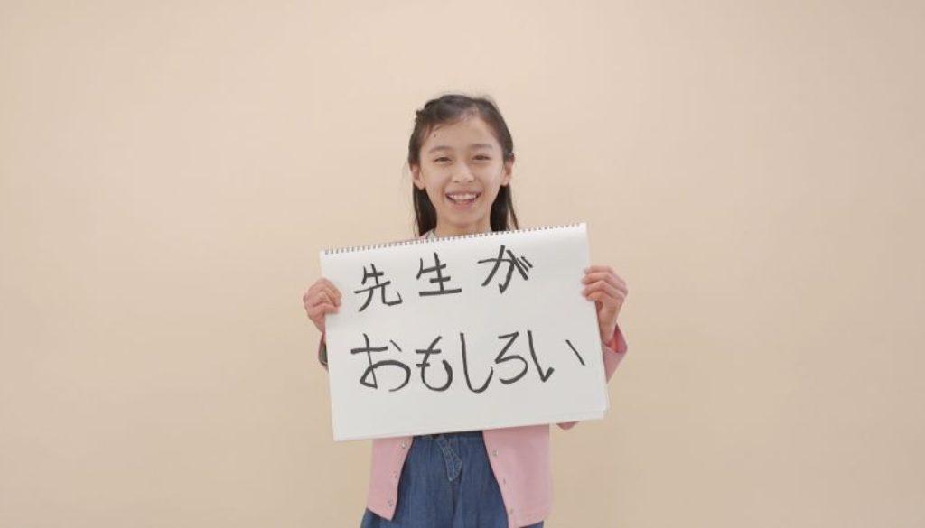students (6)