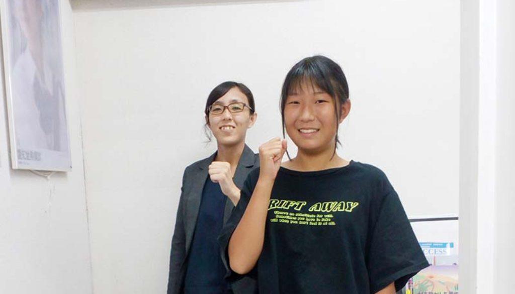 toyota-miyama-slider (4)