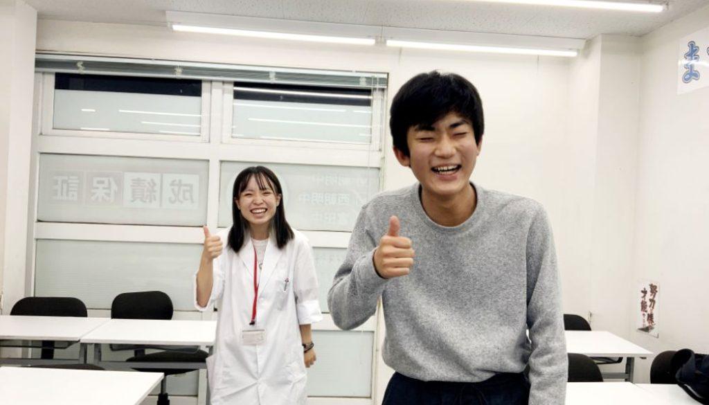 稲垣光将数学2021年度1学期中間テスト