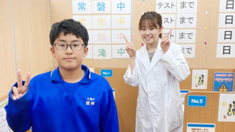服部凌汰数学2021年度1学期中間③