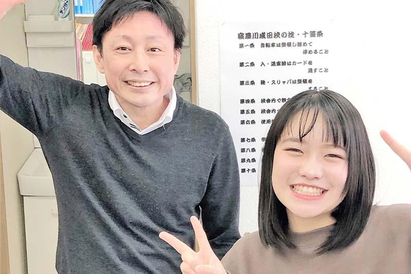 成績アップ体験新居乃朱 偏差値5UP