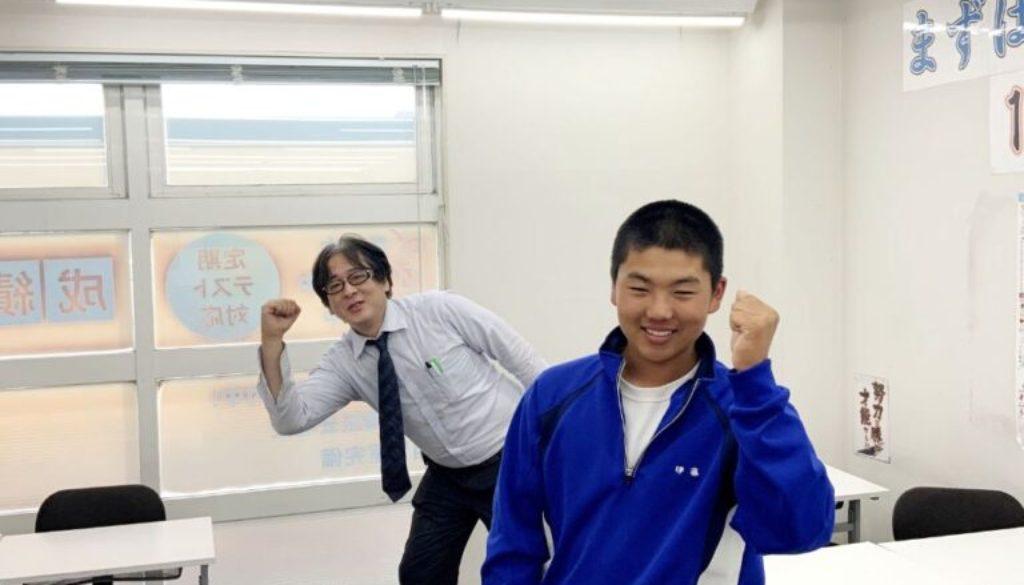 伊藤陽道英語2021年度1学期中間テスト (2)