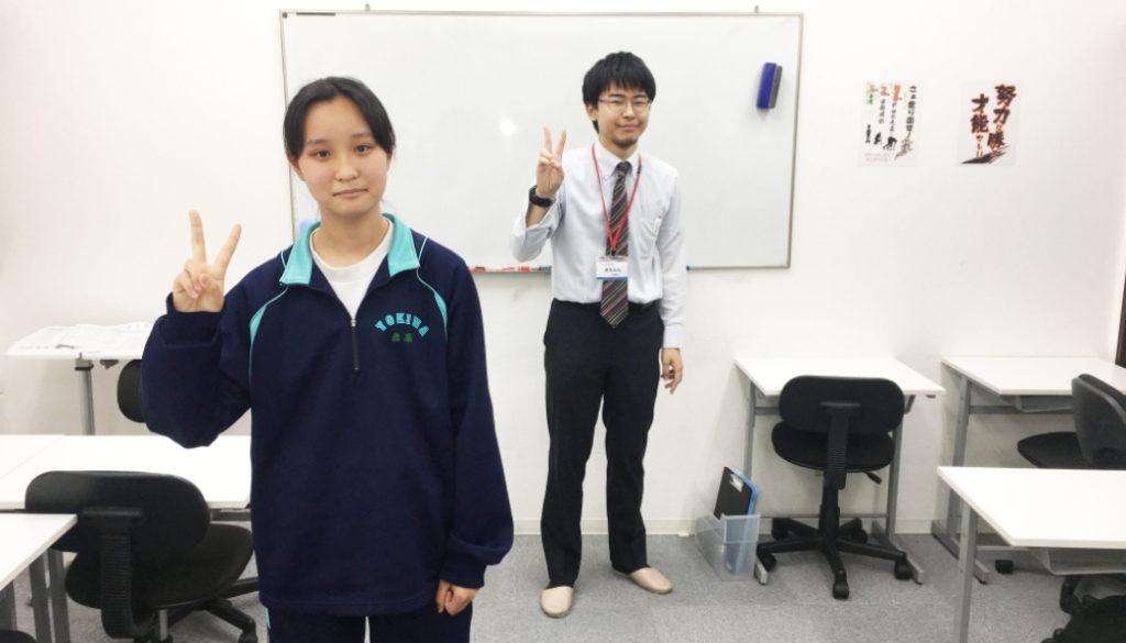 成績アップ体験岩原史奈数学2021年度1学期中間①