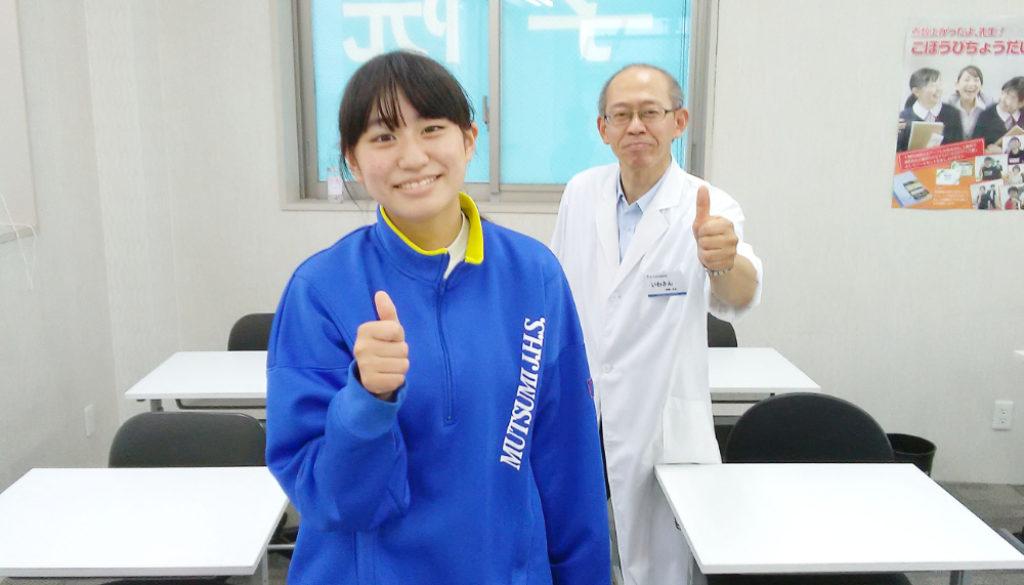 成績アップ体験大竹史華 数学・英語 2021年度1学期中間③