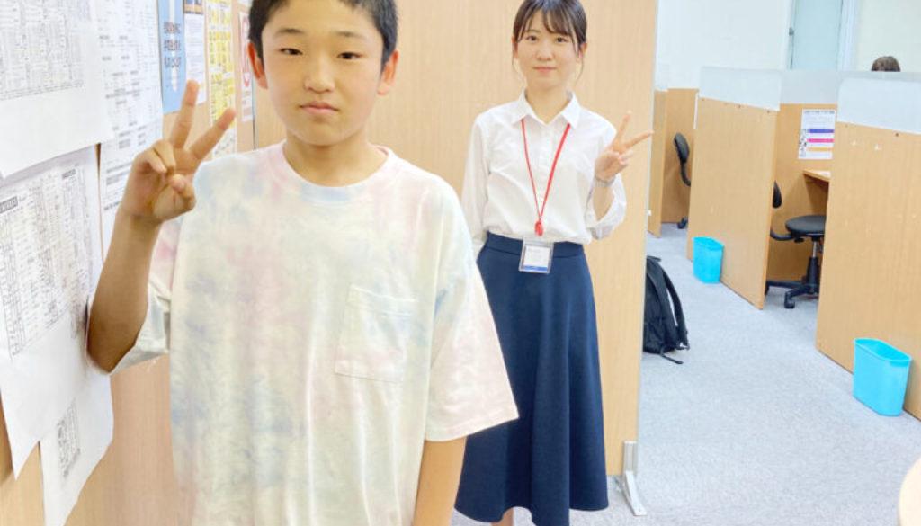 田中未拓数学2021年度1学期中間テスト_2