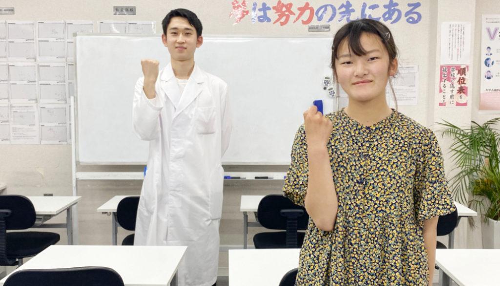 疋田華凛数学2021年度1学期中間