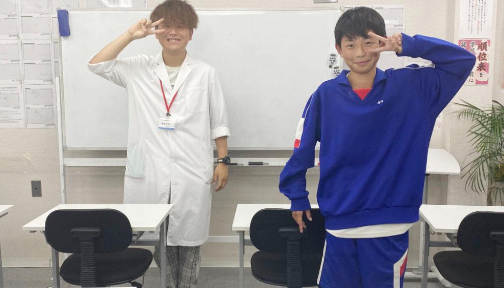成績アップ体験寺田琉希数学2021年度1学期中間