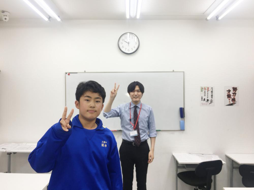 成績アップ体験服部凌汰英語2021年度1学期中間⑤