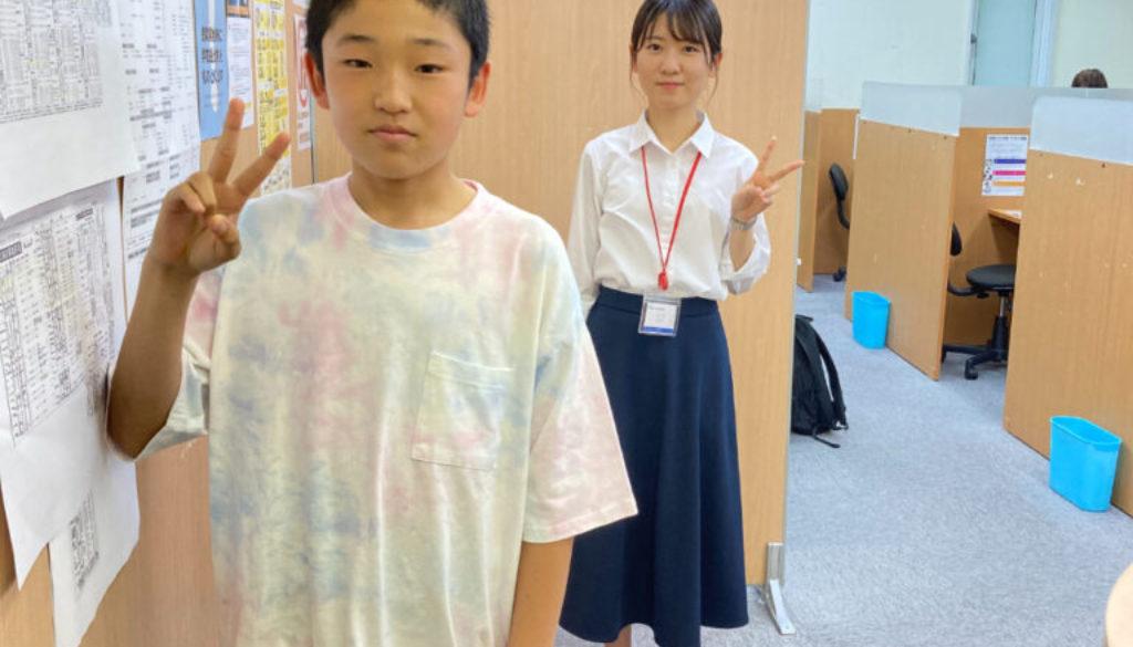 成績アップ体験田中未拓数学2021年度1学期中間テスト_2