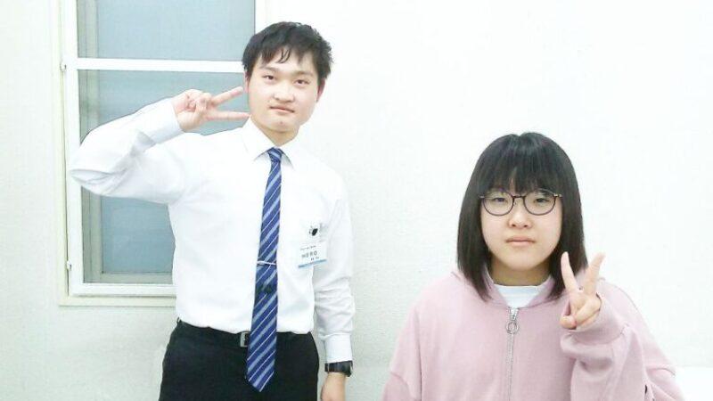 遠藤千優楽数学2021年第一回定期テスト②