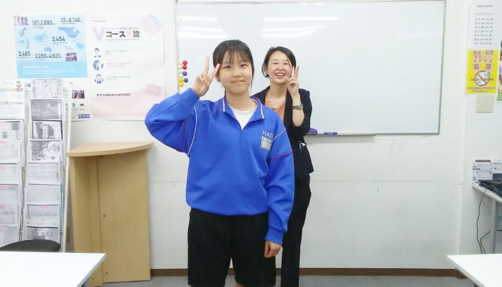 IMG_井本琳星羽津中3_1学期中英語②