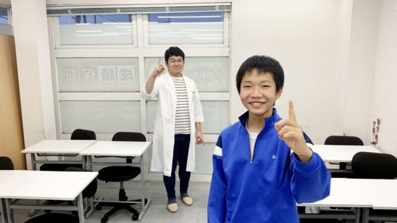 永井健一朗英語2021年度1学期中間テスト