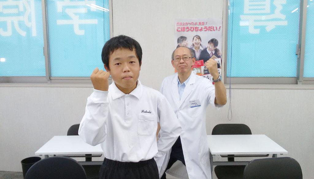 阿部昊真 数学 2021年度1学期中間①