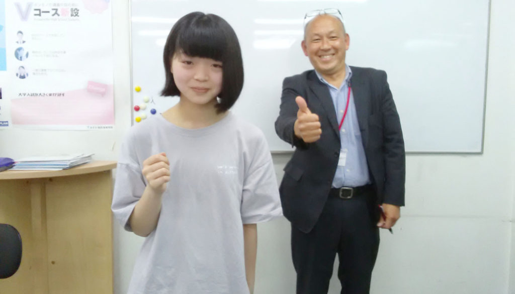 IMG_佐藤舞華英語2021年度1学期中間①