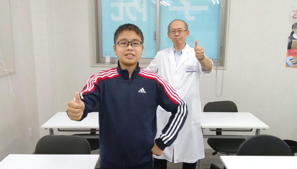 石川大地 数学 2021年度1学期中間③
