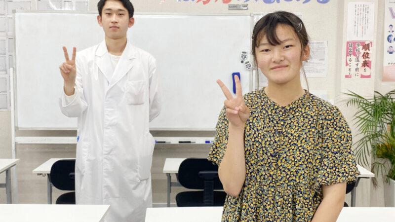 疋田華凛理科2021年度1学期中間
