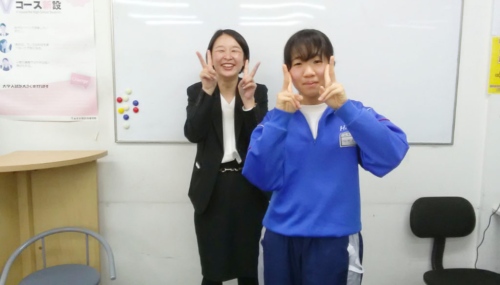 成績アップ体験IMG_坂口和香数学2020年度学期末
