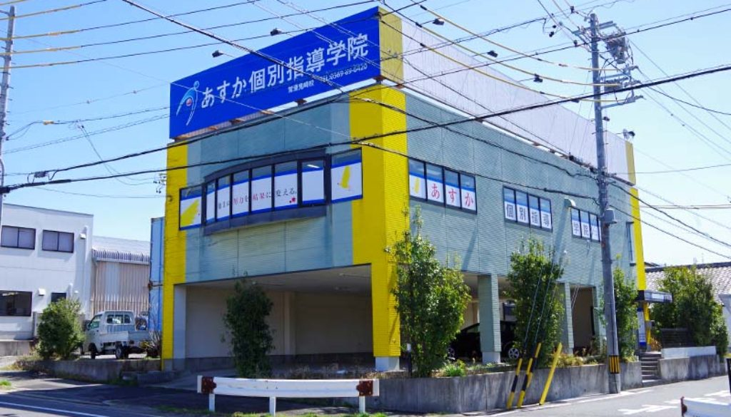 tokoname-onizaki