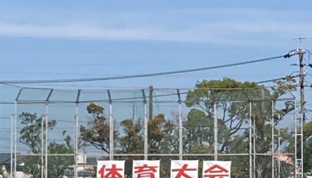 富士松中体育大会